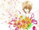 さよならのかわりに、花束を 歌ってみた【ふづき】 thumbnail