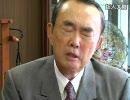 【船長を釈放した9月24日は国辱の日だ】平沼赳夫