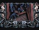 【PC-98】 ネクロノミコン (14/14) 【クトゥルフ神話】