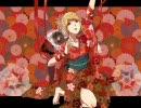 【歌ってみた】 籠ノ鳥 【こさっく】