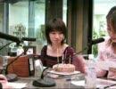 超機動放送アニゲマスター 2003年1月18日