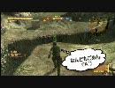 【MGO】+BATTLE SCARS+とサバイバル