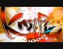 【Knife】歌ってみた【柿×びび×てん】 thumbnail