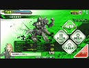 【B3】ボーダーブレイク戦記 その36 2010年10月5日