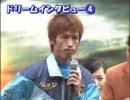 桐生SGダービーSP動画-19 4号艇 池田浩二   ドリーム戦IV