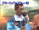 桐生SGダービーSP動画-20   5号艇 今村 豊   ドリーム戦IV