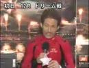 桐生SGダービーSP動画-26 松井 繁 勝利者IV   第12Rドリーム戦