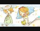 【鏡音リン・鏡音レン】 ハッピーマリッジイエロー 【オリジナル】