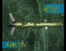 KM-8 GRAN レーザー誘導120mm迫撃砲弾システム