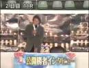 桐生SGダービーSP動画-36 魚谷智之 勝利者IV 2日目第11R