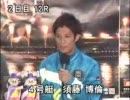 桐生SGダービーSP動画-37 須藤博倫 勝利者IV  2日目第12R