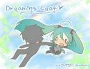 【初音ミク】Dreaming Leaf -ユメミルコトノハ-【オリジナル曲】
