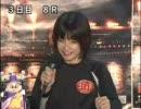 桐生SGダービーSP動画-41日高逸子 勝利者IV   第8R