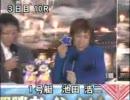 桐生SGダービーSP動画-43池田浩二 勝利者IV    第10R