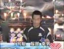 桐生SGダービーSP動画-44 服部幸男 勝利者IV   第11R