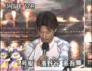 桐生SGダービーSP動画-45 濱野谷憲吾勝利者IV   第12R
