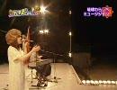【沖縄国際映画祭3rd】Laugh&Peace ラフピー〜沖縄国際映画祭への道〜#4
