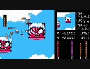 【TAS】 ロックマン2 in 23:51.04 (2010-10-09) 【旧更新につき注意!】