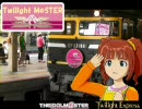 【旅m@s】Twilight M@STER -02-【トワm@s】