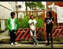 andymori-ゆりかご/革命