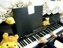 【ミク】ピアノで「さよなら常識空間」弾