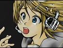 【鏡音リン】ココロ(全英語詞・拙訳)【歌わせてみた】 thumbnail