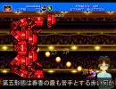 ゲームセンターCX 春香の挑戦 ガンスターヒーローズ Part2
