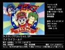 テレビアニメ・特撮ソング年鑑 1981-1 ノンストップメドレー