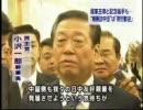 小沢朝貢訪中団