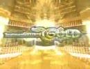 beatmaniaIIDX 14 GOLD [GOLD RUSH]