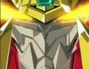 【ガオガイガー】ファイナルフュードーーーーン!!【緑のドン】