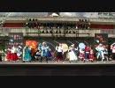 【東方小破壊者共】「ケロ⑨」と「チルパ」を踊ってみた【愛工大祭】