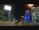 【車載動画】首都高夜景リベンジ【NEX-5】