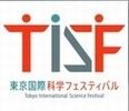 [TISF×NKH]クロージングイベント最終日