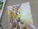 【アナログ水彩】炉心融解を描いてみた