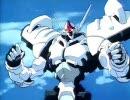 【スパロボW】Detonator Orgun【BGM】
