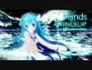 【ニコカラ】Hands(On Vocal)【GARNiDELiA】