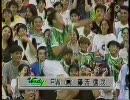 '93 ノ・リーグ 第1戦 F.C.のりの vs ヴェルディ川崎 2/2