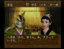 【猫侍】100円で買ったヌコゲーを実況プレイ 2匹目