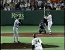 2000年 巨人優勝の瞬間