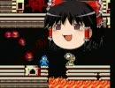 【ゆっくり実況】ロックマン10をプレイするゆっくりさん05【スナザメ】 thumbnail