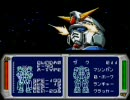 【TAS】[更新版]機動戦士ガンダムF91 フォーミュラー戦記0122(Part1)