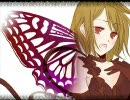 【MEIKO】La'cryma Etoile【オリジナル曲】