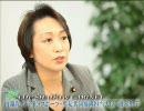橋本聖子SC少子化・スポーツ・男女共同参画担当大臣メッセージ2010.10.13