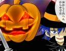 【お喋り】ハロウィン~trickはカイ兄?!~