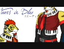 Tears In Blue - Speedy [UTAU] thumbnail