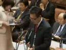 2010年10月12日 衆議院予算委員会・川内博史の質疑(前編)