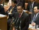 2010年10月12日 衆議院予算委員会・川内博史の質疑(後編)