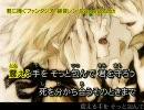 【ニコカラ】【鏡音レン】君に捧ぐファン