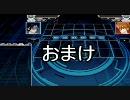 【遊戯王オンライン】トーチ・ゴーレムと秘密の庭 thumbnail